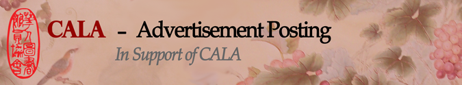 CALA Advertisement Posting